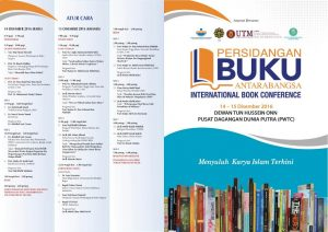 Persidangan Buku Antarabangsa, Ekspo Buku Malaysia 2016,