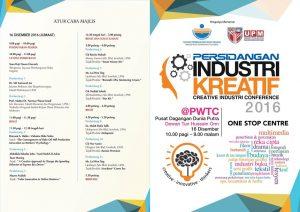 Persidangan Industri Kreatif 2016, YPBN,